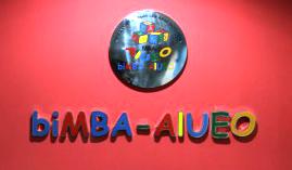 logo-dinding