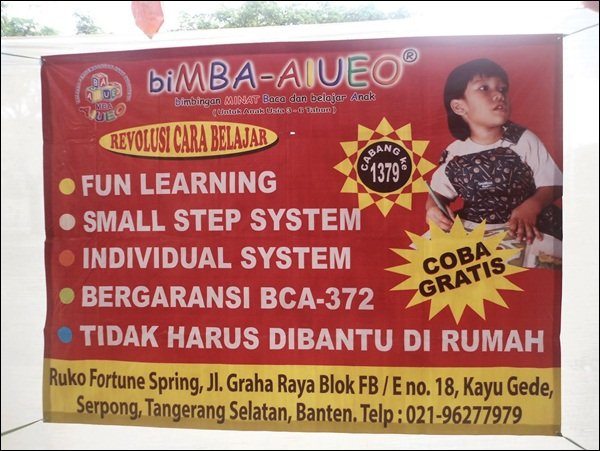 biMBA-AlUEO Unit Fortune Graha Raya