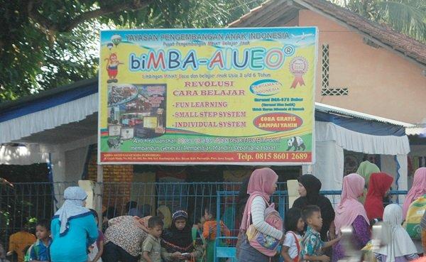 Kantor Wilayah biMBA Purworejo